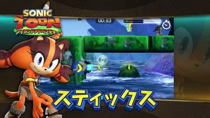 Trailer 11/2014 de Sonic Boom : Le Cristal Brisé