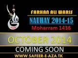 Farhan Aliwaris 2015 Nohay Promo - فرحان علي ؤارث