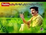 Baryalai Samadi New Pashto Afghan very nice song 2014 Pashtotrack.com