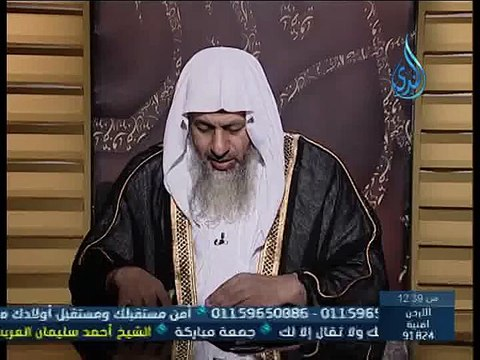 ح كم م ن صام عشر ذو الحجة قبل القضاء Youtube
