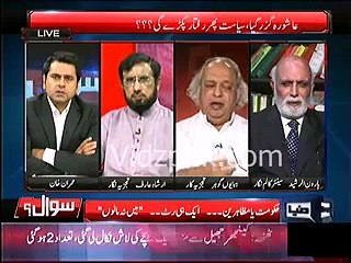 PTI & PAT sit-ins have EXPOSED Parliament real face , Government & provincial assemblies are biggest mafias of Pakistan :- Humayun Gohar