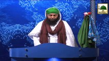 News Clip - 09 Oct - Madni Pearls Of Shaikh-e-Tareeqat Ameer-e-Ahl-e-Sunnat About Barbecue (1)