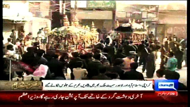 Dunya News - 8 Muharram procession: Strict security observed in Karachi