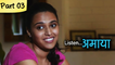 Listen Amaya - Part 03/09 - Bollywood Blockbuster Drama Movie - Farooq Shaikh,Deepti Naval