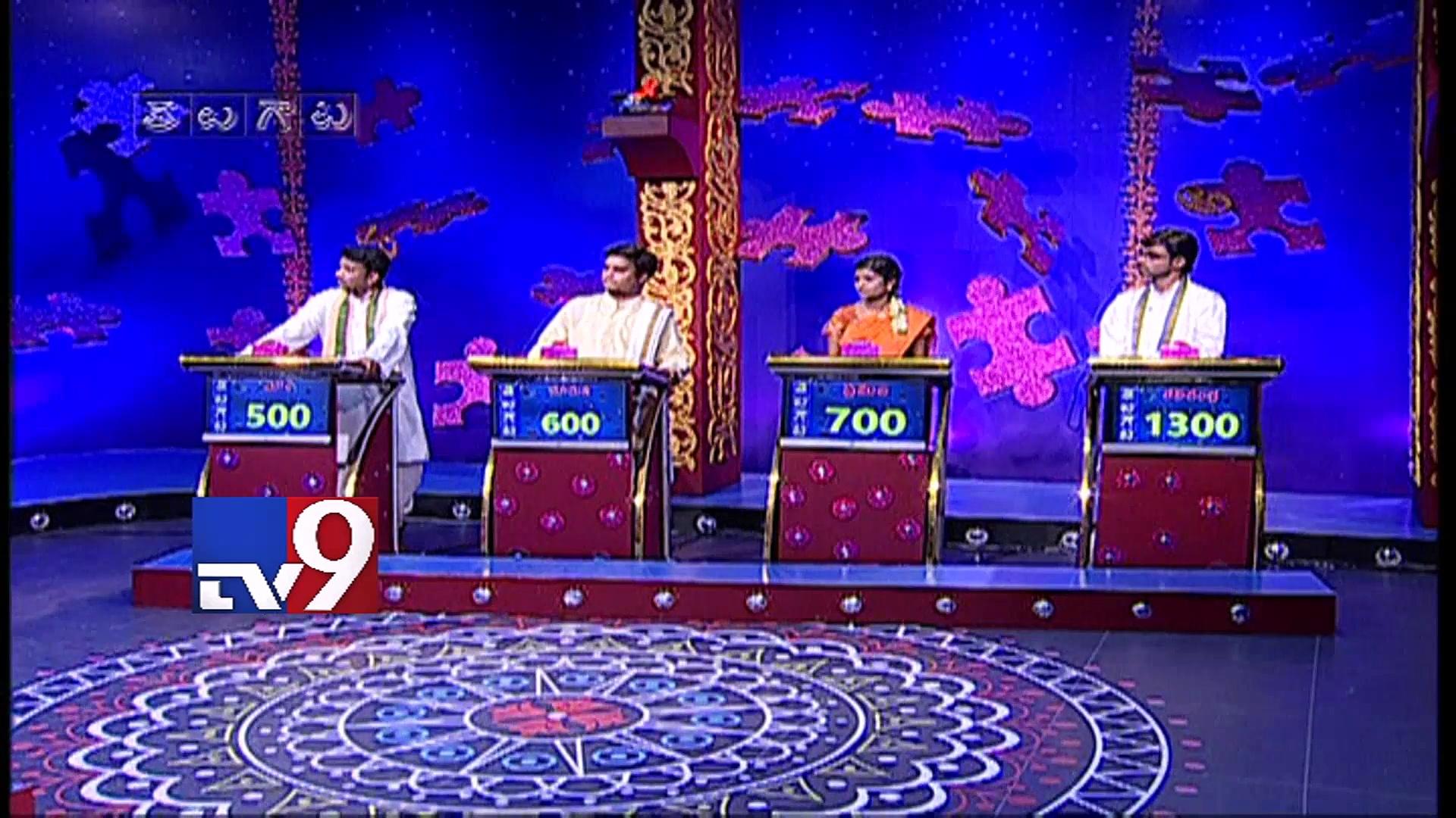 Telugaata – Idoka Tirakaatam – Season 3 – Episode 12 – Tv9