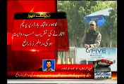 Parade To Take Place Today At Wagah Border As Normal, Citizens Will Also Be Allowed To Watch:- Punjab Rangers