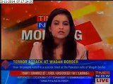 What is Indian Media Response on Wagah Border Blast ?? Watch this Report