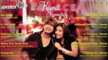 Kismat connection songs Jukebox Full Album video Songs Shahid songs Vidya songs and Pritam songs free download listen and watch daily motion video