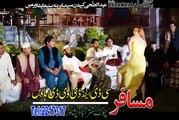 Zwe Da Badamala Hits Part-4 Pashto Film Song - Pashto Videos