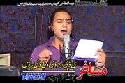 Zwe Da Badamala Hits Part-6 Pashto Film Song - Pashto Videos