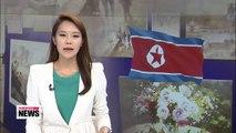 North Korean embassy in UK hosts first art exhibition