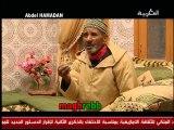Mohamd Baout Beldi Errachidia Maroc بلدي الرشيدية محمد باعوت