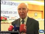 Dunya News - Pakistan protests against US Defense Deptt's report, summons US ambassador to FO