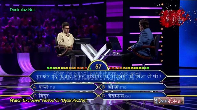 Kaun Banega Crorepati 5th Nov14 Pt-3