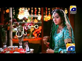 Meri Maa - Episode 182 - November 5, 2014