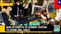 Suicide fail - This man can't kill himself even after shooting himself in the face.