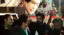 Exclusive Video of Imran Khan From Azadi Square Surrounded By Children