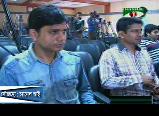 press conference of CID