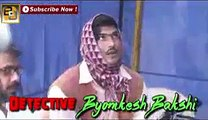 Detective Byomkesh Bakshy TRAILER RELEASED   Sushant Singh Rajput BY z2 video vines