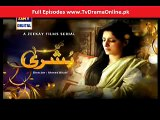 Main Bushra Episode 9 fulll 6 November 2014