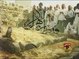 Muhammad Ali Karbalai | Fatima Ya Fatima Ya Fatima | Muharram 2014