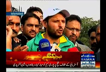 I Am Not Running After Captaincy:- Shahid Afridi