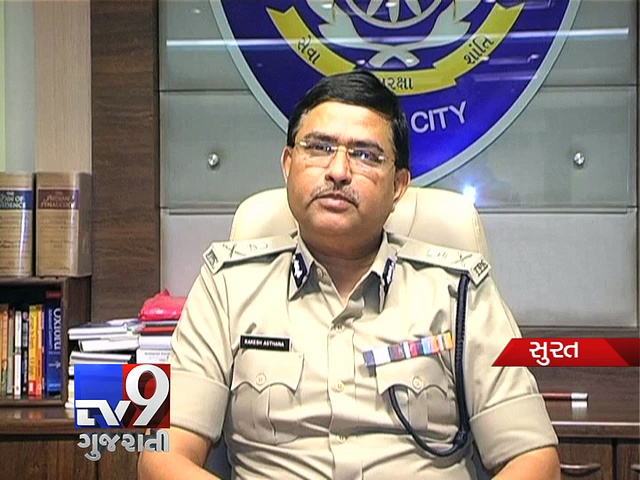 Surat Traffic Police becomes High-tech for better traffic management, Pt 1 – Tv9 Gujarati