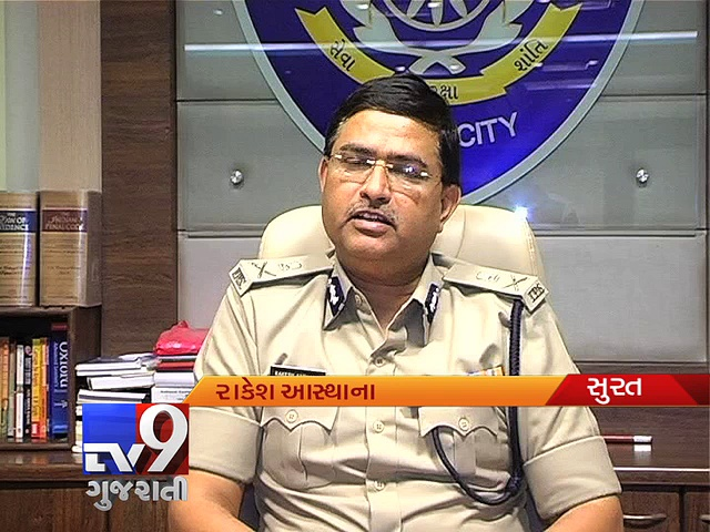 Surat Traffic Police becomes High-tech for better traffic management, Pt 2 – Tv9 Gujarati