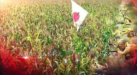 紅高粱 第33集 Red Sorghum Ep33