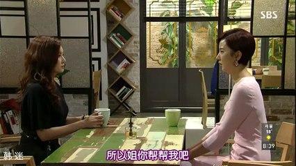 清潭洞醜聞 第45集 Cheongdamdong Scandal Ep45