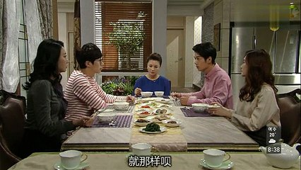 清潭洞醜聞 第44集 Cheongdamdong Scandal Ep44