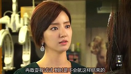 清潭洞醜聞 第42集 Cheongdamdong Scandal Ep42