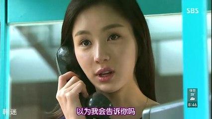 清潭洞醜聞 第41集 Cheongdamdong Scandal Ep41