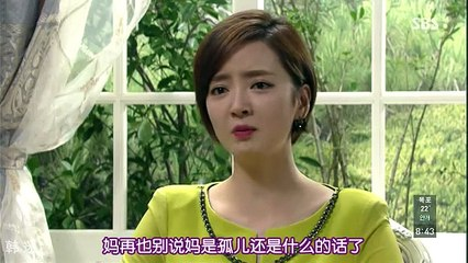 清潭洞醜聞 第36集 Cheongdamdong Scandal Ep36