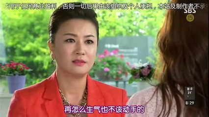 清潭洞醜聞 第21集 Cheongdamdong Scandal Ep21