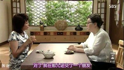 清潭洞醜聞 第30集 Cheongdamdong Scandal Ep30