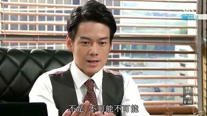 清潭洞醜聞 第23集 Cheongdamdong Scandal Ep23