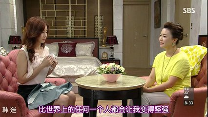 清潭洞醜聞 第16集 Cheongdamdong Scandal Ep16