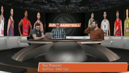 Ολόκληρη η Super Basket BALL 07.11