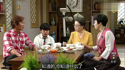 清潭洞醜聞 第6集 Cheongdamdong Scandal Ep6