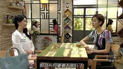 清潭洞醜聞 第5集 Cheongdamdong Scandal Ep5