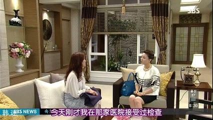 清潭洞醜聞 第2集 Cheongdamdong Scandal Ep2