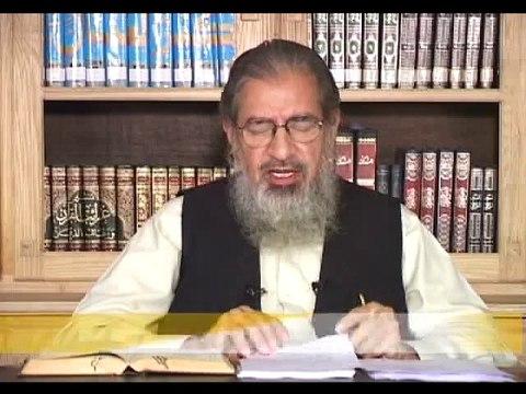 Bible mein Hazrat Sulayman (sws) ki Hazrat Muhammad (sws) kay barai mein Paishingu'i (Part 2)