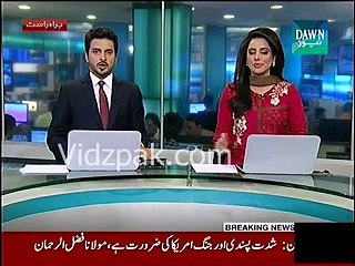 PM Nawaz Sharif's Visit to China , Pak-China signed 21 agreements & MoUs