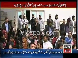 Over Seas Pakistani message to the Pakistani rulers