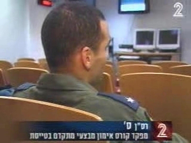 Pilotes d'Israël