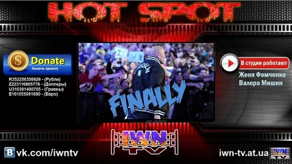 IWN Hot Spot #5_The Rock come back
