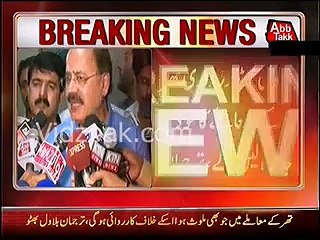 PPP withdraws show-cause issued to Qaem Ali Shah & Manzoor Wasaan