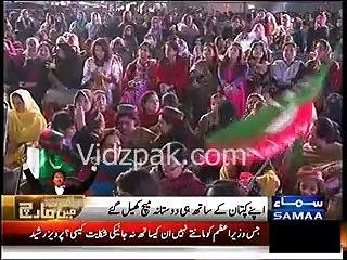 Imran Khan doesn't allow us to take some rest :- Pervaiz Khattak