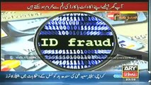 Sar e Aam Special Program on Cyber Crimes. Our Credit Card, ATM Card and Bank Accounts are Insecure.